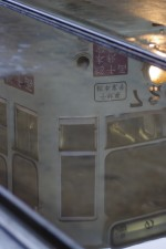 函館市電が線路面の水溜りに・・・